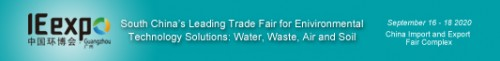 IE Expo 2020: Trade Fair for Environmental Technology Solutions