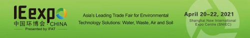 IE Expo 2021: Asia's Leading Trade Fair for Environmental Technology Solutions